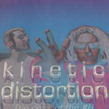 Kinetic Distortion - The Color Of The #8 (cover) 212x213
